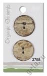 2708 Пуговица 25 мм, 2 шт, кокос