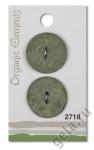 2710 Пуговица 25 мм, 2 шт, кокос