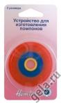 Кольца для изготовления помпонов, 2 размера